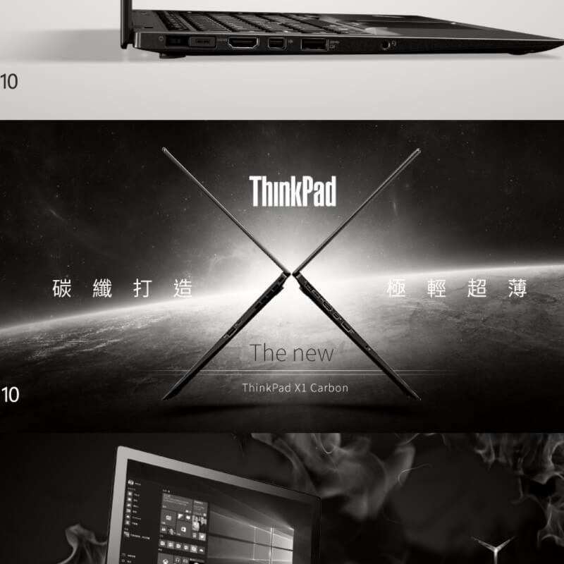 Lenovo聯想粉絲團
